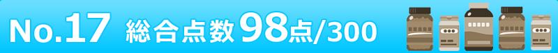 800 77_17b