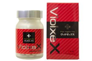 violxex1